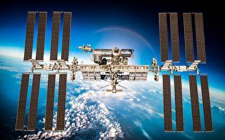 宇航員在太空做的7個有趣實驗