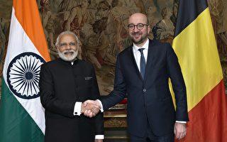 对抗中共 欧盟和印度同意重启贸易谈判