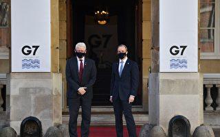 G7外長會議讓中共駐加大使跳腳 加拿大回擊