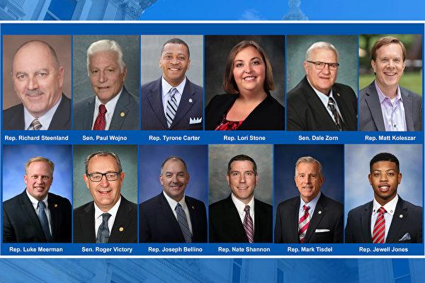 美密西根參眾兩院頒發褒獎令 祝賀法輪大法日