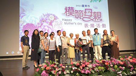 台東市公所表揚台東市各社區選出的模範母親。