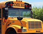 美軍新兵持槍劫持校車 被學童的提問擊敗