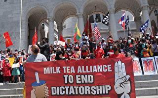 亚裔团体联合反暴政 奶茶联盟洛城大游行
