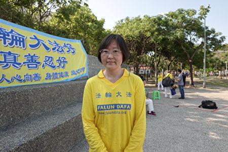 来自日本的嶋田女士。
