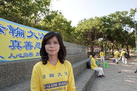 茑松艺术高中家长会长张素榕谈自己的修炼心得。