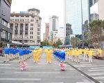 新西兰学员庆法轮大法日 政要称颂支持