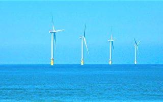 十年练兵 离岸风电产业在地化