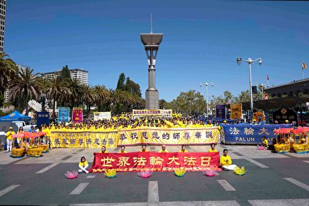 旧金山学员游行 欢庆世界法轮大法日