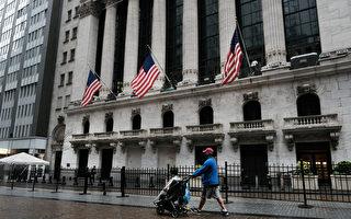 美收紧限制 中共加强监管 中企海外上市受挫