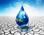 省水達人抗旱策略 人人都可過省錢環保綠生活