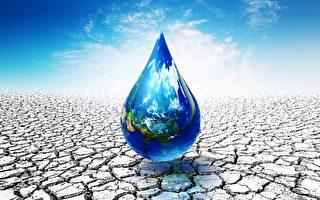 省水达人抗旱策略 人人都可过省钱环保绿生活