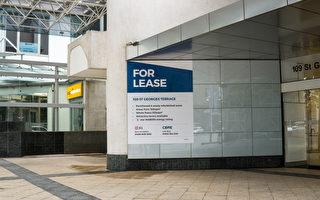 报告:珀斯写字楼转租面积增加  但不影响市场