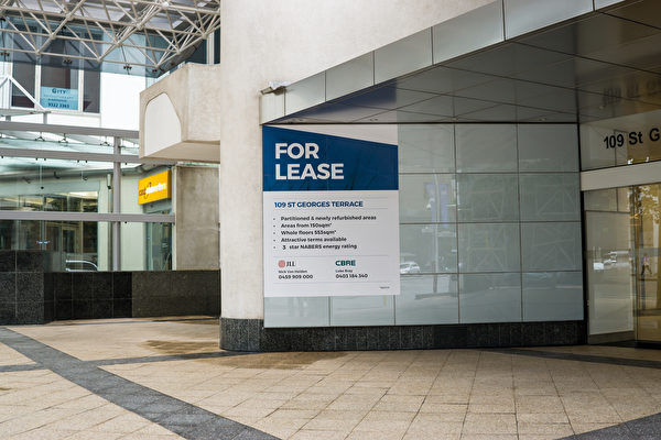 報告:珀斯寫字樓轉租面積增加  但不影響市場