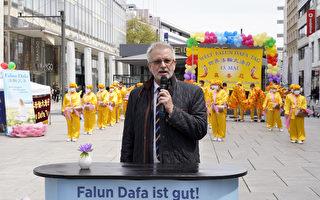 德國黑森州四級政要祝賀世界法輪大法日(1)