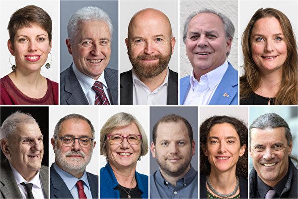 感恩世界法輪大法日 147名瑞士政要恭賀