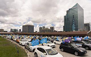 庆祝世界法轮大法日 多伦多举行汽车大游行