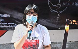 71國際NGO要求港府 無條件釋放鄒幸彤