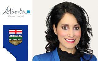 加拿大亚省政要贺法轮大法日(二):亚省政府