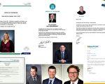 加拿大亚省政要贺法轮大法日(三)﹕市镇官员