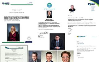加拿大亞省政要賀法輪大法日(三)﹕市鎮官員