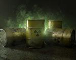已泄漏百万加仑 美国最大核废料区告急