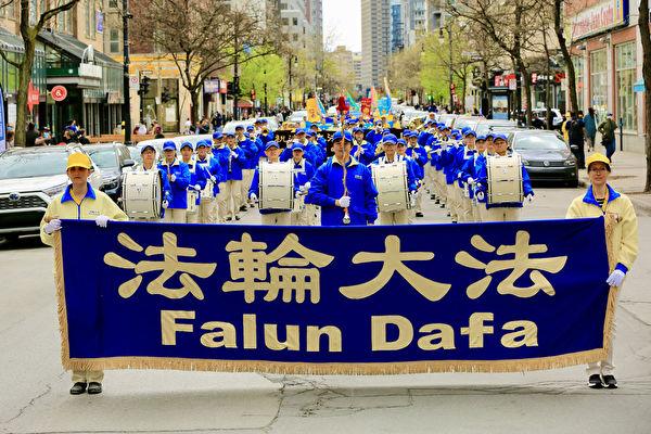 加國蒙城法輪功盛大遊行 慶世界法輪大法日