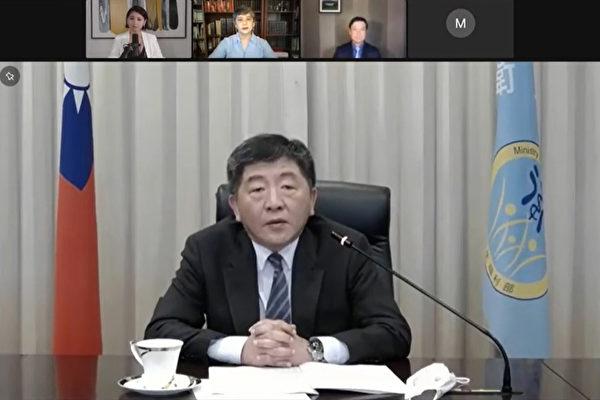 北美台侨有约直播 推动台湾进入世界卫生组织