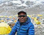 史上第一人 尼泊爾男子登上聖母峰25次