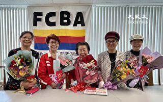 法拉盛華商會慶祝母親節 88歲老人與友人久別重逢