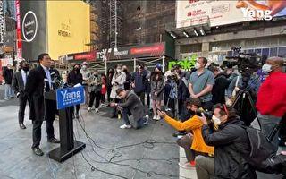 楊安澤:紐約不能給警察撤資