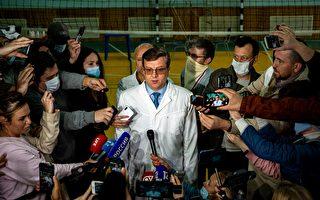 曾治疗俄反对派领袖纳瓦尼 前首席医师失踪