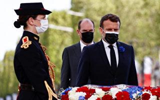 組圖:法國舉行二戰勝利76周年紀念儀式