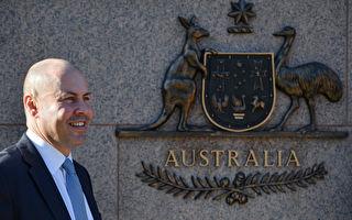 組圖:澳洲將公布2021年預算案 投資基礎建設