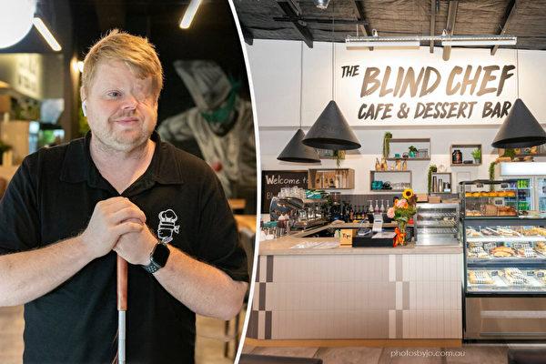 澳洲厨师丧失视力被迫辞职 创业开咖啡馆