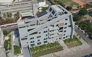 屏环保局搬新家 全国首座黄金级绿建筑启用
