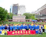 慶祝世界法輪大法日 賓州參眾議員到場祝賀