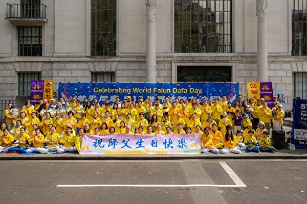 英國法輪功學員集會慶祝世界法輪大法日