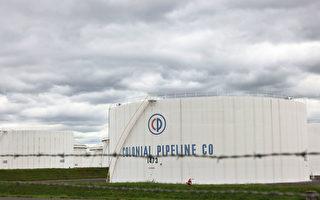 美最大燃油管中斷 東部汽油短缺加劇油價上漲