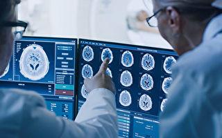 新技術治療創傷後遺症和消除恐懼
