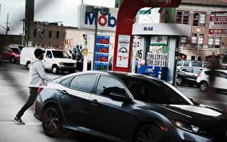 纽约汽油均价涨至每加仑3美元