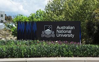 ANU调查:政府补贴结束 澳洲就业未大幅下滑