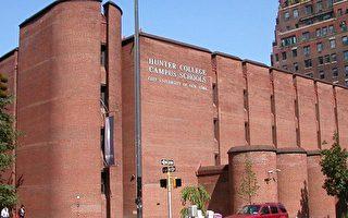亨特高中入学考试6月23日进行  已开放报名
