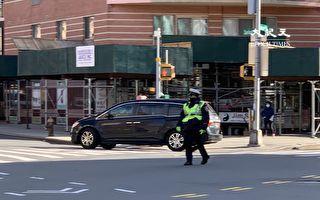 紐約市內限速要降低 本週警察加強交通執法