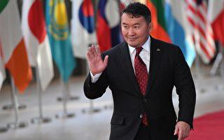 美议员吁布林肯关注蒙古总统大选 防中共干扰