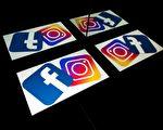 美44州總檢察長促臉書放棄推出兒童版IG