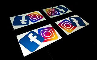 美44州总检察长促脸书放弃推出儿童版IG