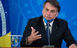 【网海拾贝】巴西总统暗指疫情是中共生化战