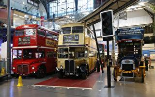 組圖:倫敦交通博物館將於5月17日開放