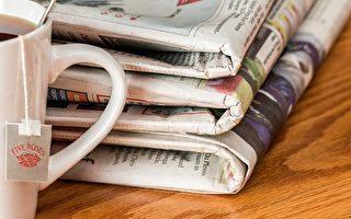 【名家专栏】为何美国民众需甄别媒体偏见