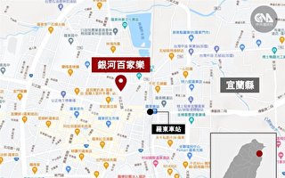 台本土新增七例创纪录 陈时中:进入社区感染